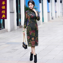 Chinese Classic Silk modified mother's cheongsam women's long sleeve, thickened in autumn and winter, warm and cotton sandwiched, Chinese style medium length