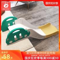 儿童室内家用滑滑梯宝宝床上滑梯大沙发小孩玩具床沿小型简易宝宝
