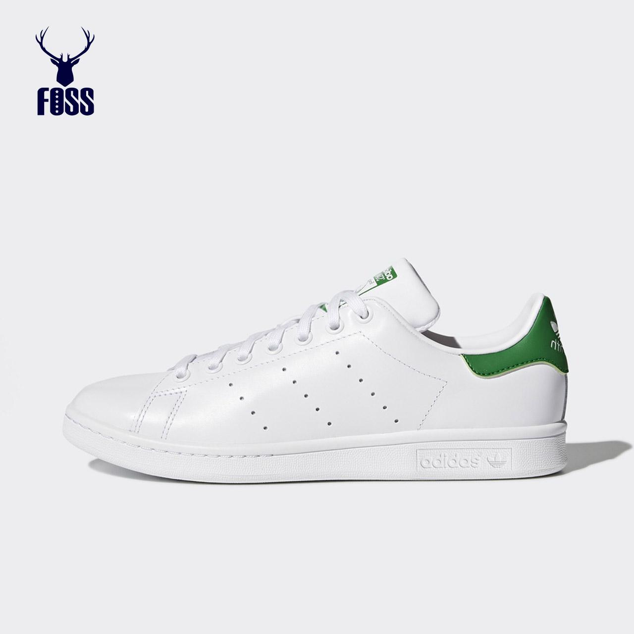 adidas 阿迪达斯 三叶草 Stan Smith 史密斯绿尾板鞋M20324