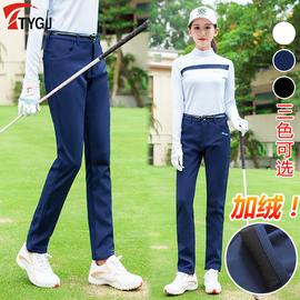 送腰带 秋冬高尔夫球服装 加绒女士长裤防水保暖中腰修身运动裤子图片