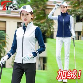 秋冬季高尔夫女士马甲背心加绒保暖无袖外套高领运动服装上衣球衣图片