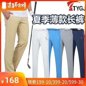 包邮高尔夫裤子 男士薄款长裤修身直筒球裤 春夏季服装休闲运动裤