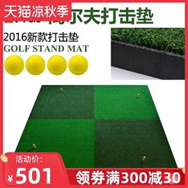 TTYGJ高尔夫球挥杆练习打击垫 双色草1.5米加厚版击球挥杆垫