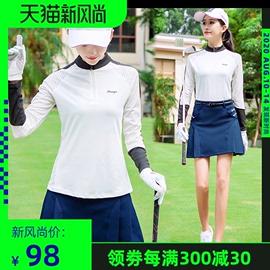 高尔夫服装 春夏季防晒衣女款速干网纱长袖球衣服T恤短裤裙子套装图片