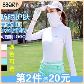 高尔夫服装春夏季防晒衣 女士冰丝打底衫 高领套头面罩长袖球衣服图片