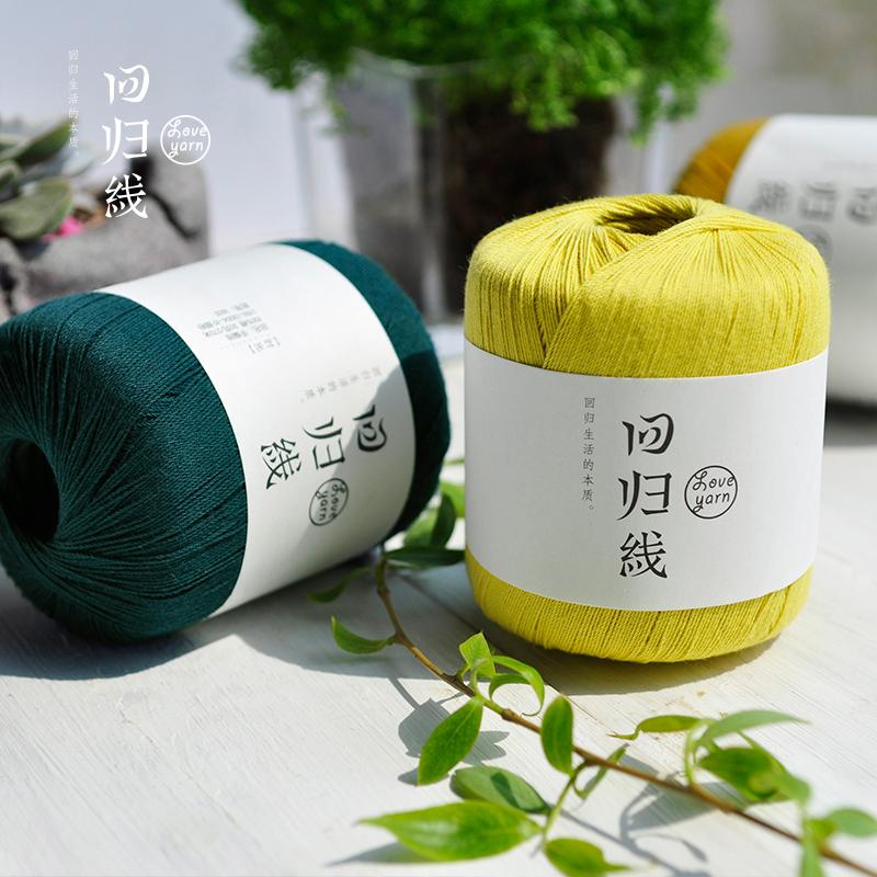 Пряжа для машинного вязания Артикул 42047871831
