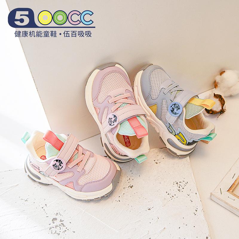 500cc男童2021春季新款软底机能鞋评价如何