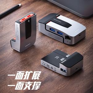 2018/19/20/21适用于MacbookPro专用支架转换器苹果电脑笔记本网线口转接头typec拓扩展坞usb配件雷电3转HDMI