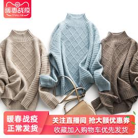 加厚 2019秋冬新款纯色高领套头针织衫宽松毛衣100%纯山羊绒衫女