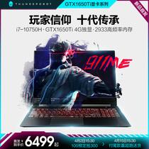 THUNDEROBOT雷神911ME暗杀星2英特尔酷睿i710750H笔记本电脑15.6英寸GTX1650Ti全面屏轻薄便携吃鸡游戏本