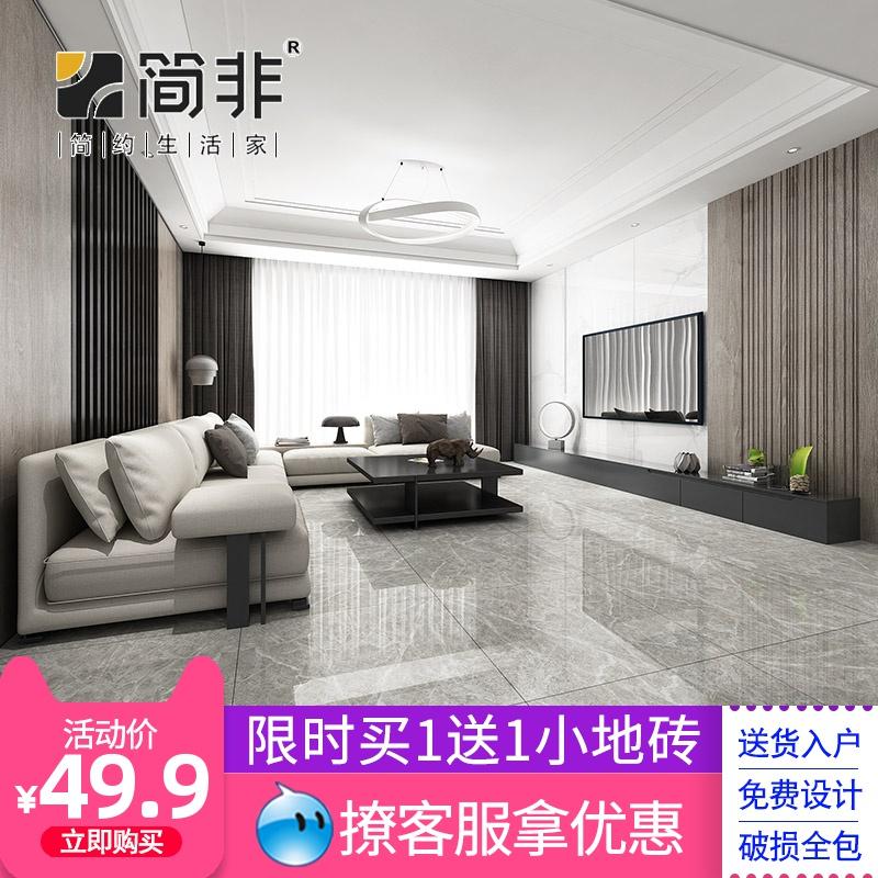 客厅瓷砖防滑地砖金刚仿大理石800x800玻化砖简约现代耐磨地板砖