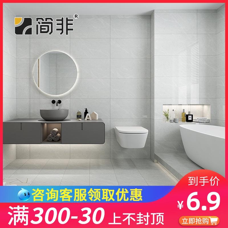 灰色卫生间瓷砖简约现代洗手间厨房墙砖300x600厕所浴室防滑地砖