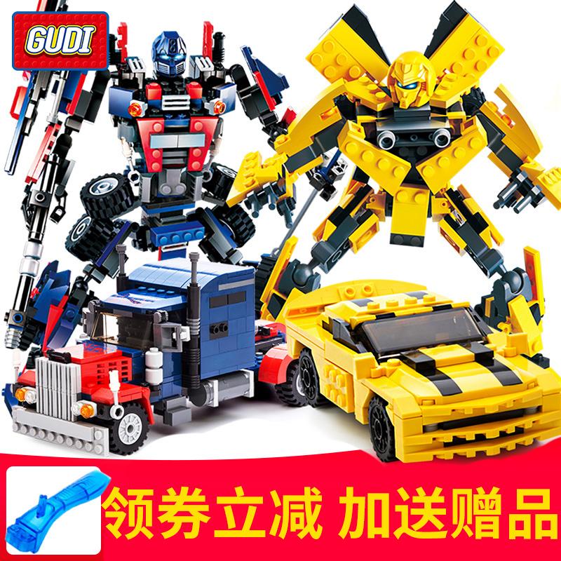 限5000张券古迪积木男孩子变形机器人金刚6-7儿童益智9-10岁大黄蜂拼装玩具