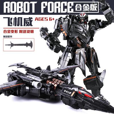 变形玩具 金刚3飞机威震MW天模型4合金版机器人超大擎天2柱大黄蜂