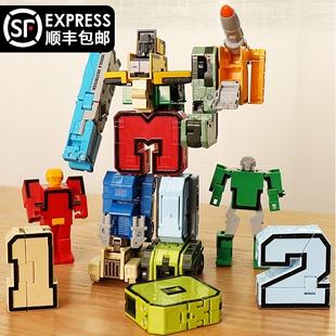 数字变形玩具金刚礼物益智机器人男孩全套儿童3-4字母6岁百变战队品牌