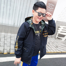 Boy's coat spring and autumn style windbreaker fat piglet Tony children's boy's fat children's clothing boy's fattening