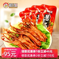 鸭舌头温州特产初旭酱鸭舌头500g散装美味鸭肉零食小吃初旭官方店