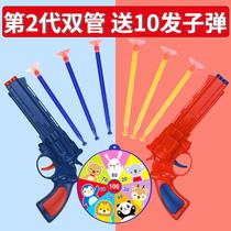 玩具枪男孩儿童吸盘手枪子弹抢软弹小孩女孩2岁3-4-5-6宝宝软蛋枪