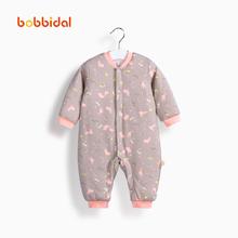 【波比丹尔】婴儿秋冬加厚保暖连体衣