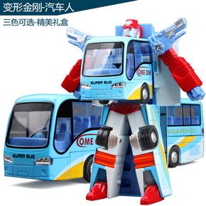 机器人变形金刚公交车小汽车合金金属变形巴士儿童玩具车模型仿真