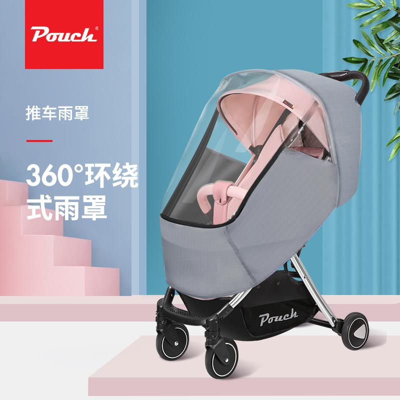 Pouch stroller rain cover wind shield universal stroller raincoat trolley rain shield dust and wind