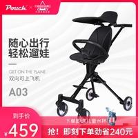 pouch溜娃神器可折叠车婴儿手推车好不好用