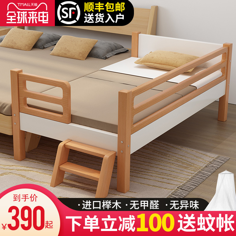 Solid wood childrens splicing bed with guardrail widened bedside bed baby single bed baby bed boy girl child bed
