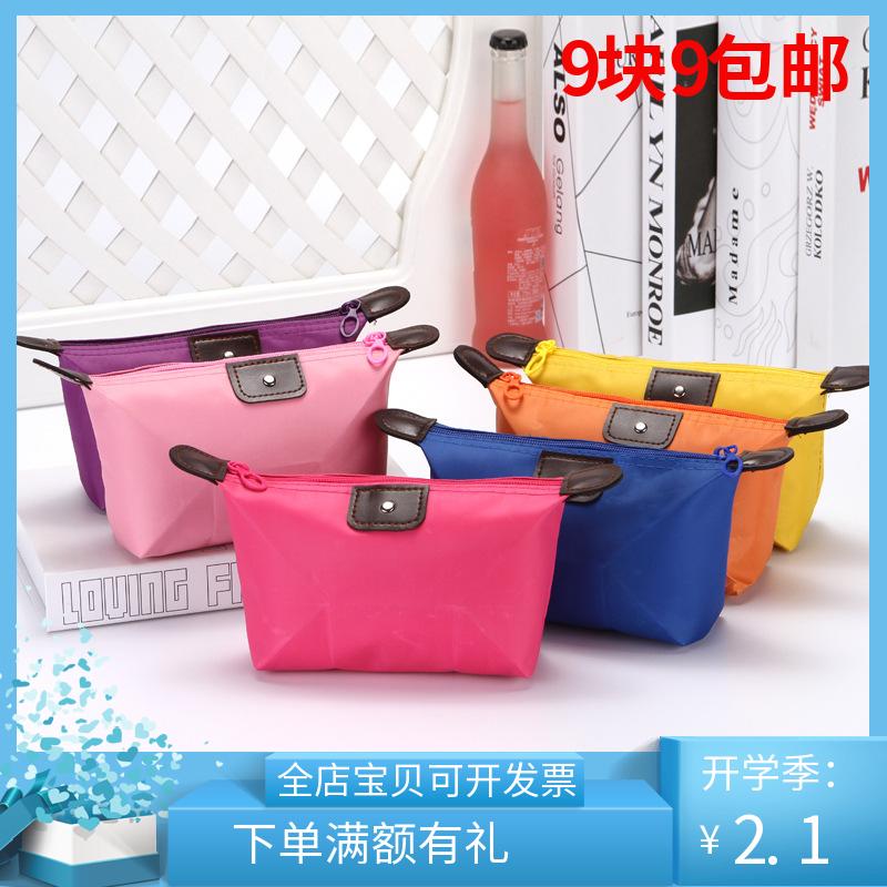 韩国多功能简约便携化妆包女大容量收纳包小号旅行防水随身洗漱袋