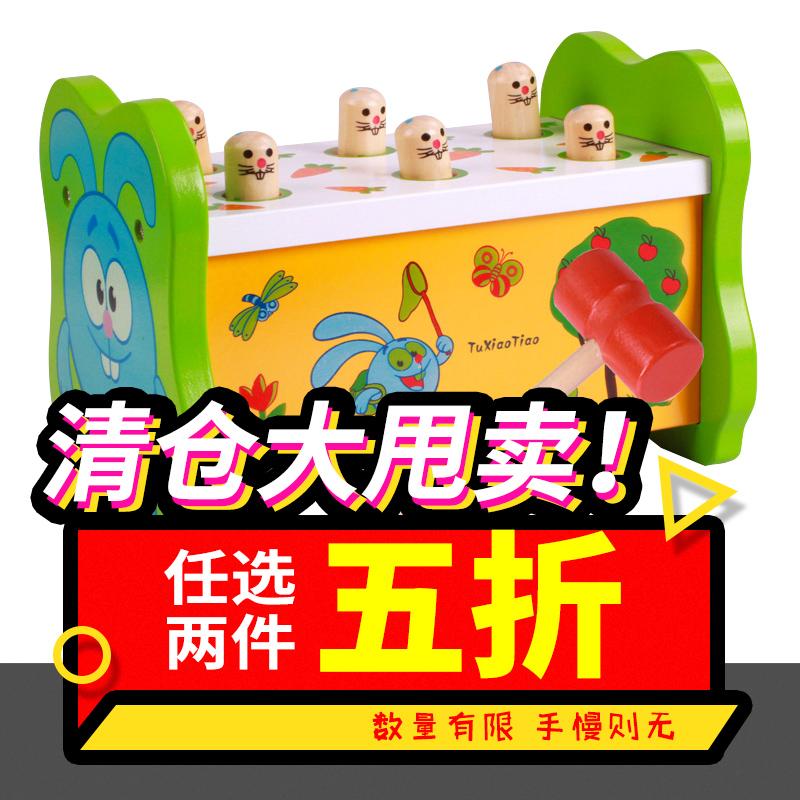 打地鼠玩具幼儿益智宝宝6-12个月半敲击儿童玩具0-1-2-3岁男女孩,可领取元天猫优惠券