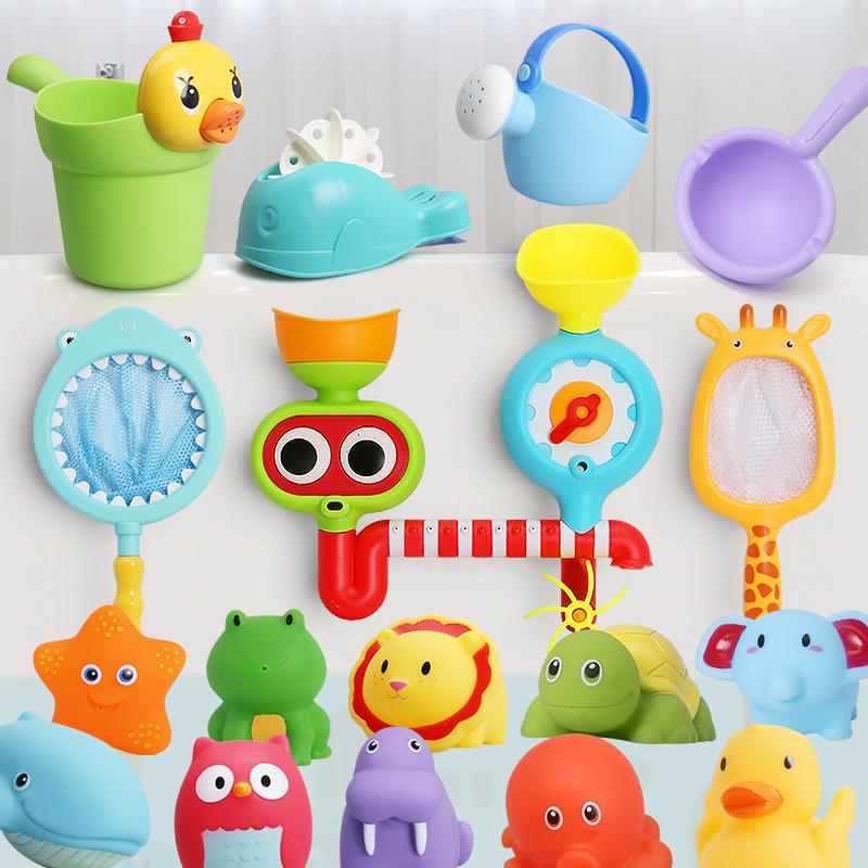 儿童洗澡玩具吹泡泡机宝宝戏水小黄鸭浴室捞鱼男孩玩水套装螃蟹喷
