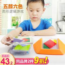 小乖蛋五颜六色拼板立体拼图形状思维玩具益智游戏智力开发动脑4