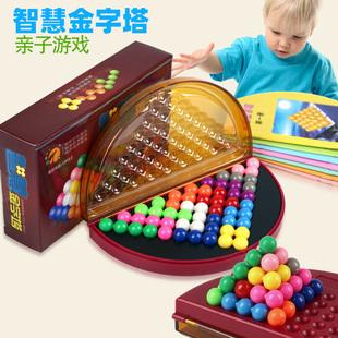 智慧金字塔玩具益智儿童智力魔珠桌面游戏动脑思维训练女男孩6岁+