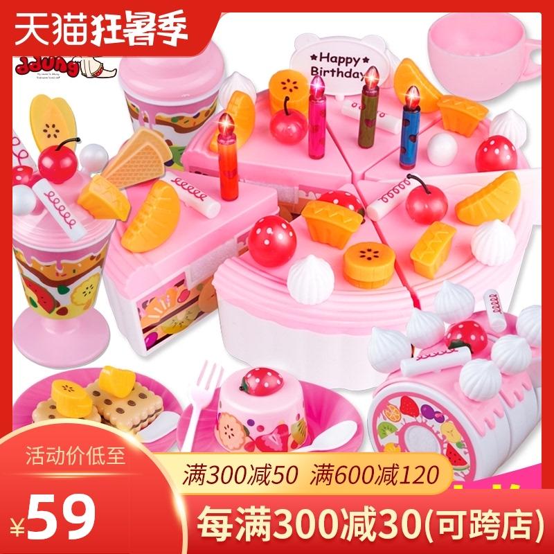 Игрушечные продукты / Детские игрушки Артикул 571612579252