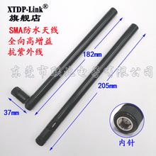 WIFI防水天线 SMA公头2.4G防水天线 室外抗紫外线抗UV折叠胶棒天线