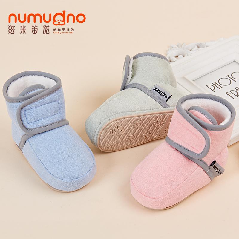 婴儿鞋0-1岁步前鞋软底秋冬男女宝宝0-6-12月不掉鞋加绒保暖棉鞋