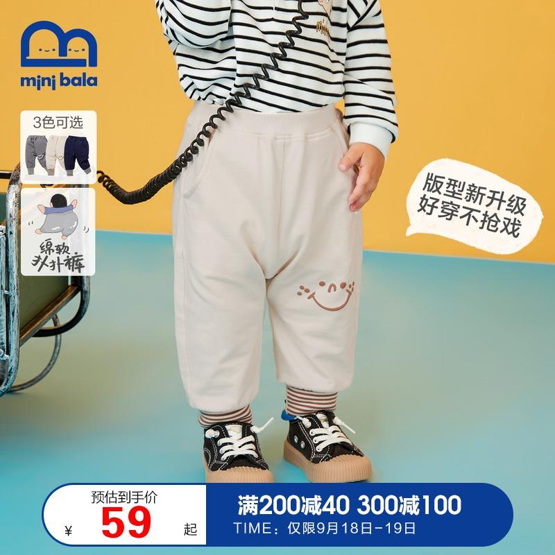 迷你巴拉巴拉儿童裤子2021年秋男女宝宝束脚运动pp裤大屁屁裤长裤