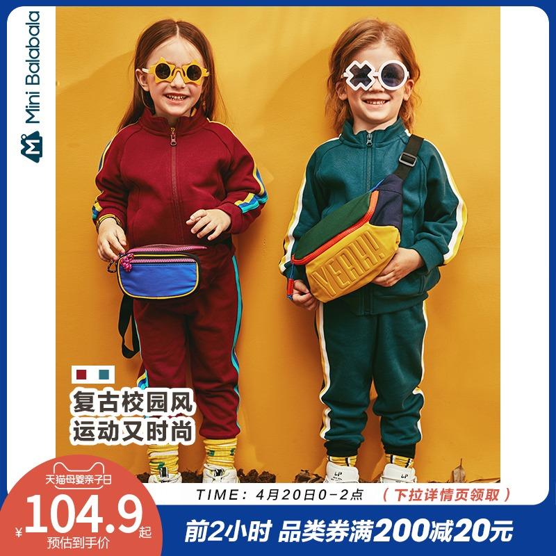 迷你巴拉巴拉儿童套装男童女童运动服春秋装新款复古两件套衣服潮