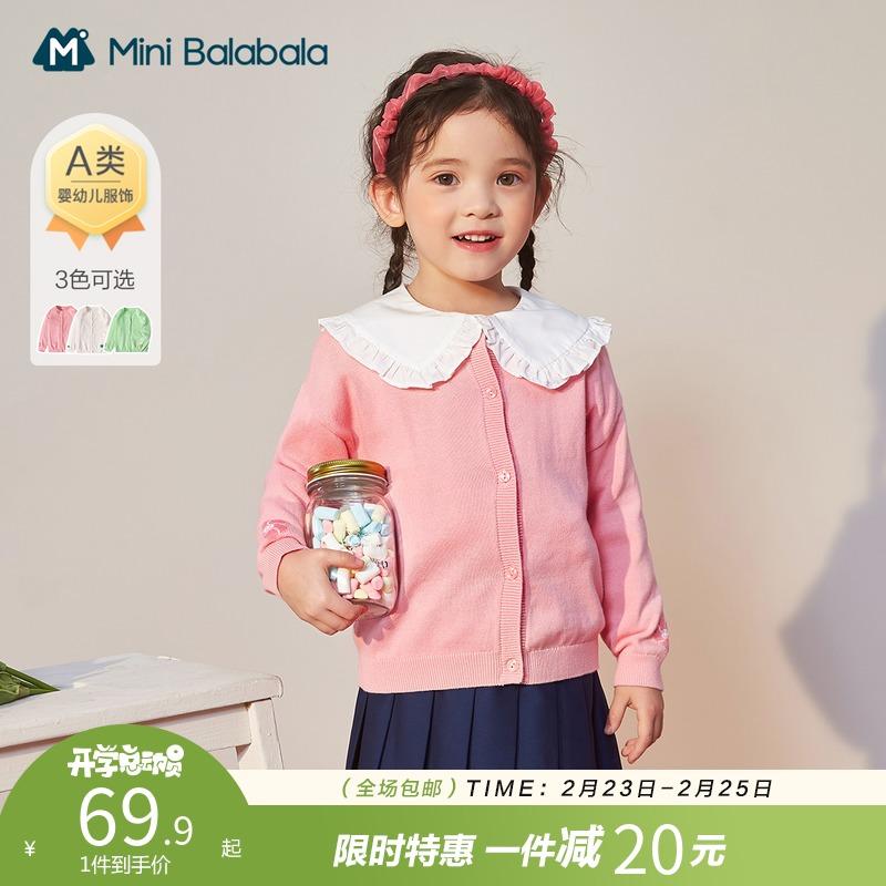 迷你巴拉巴拉女童毛衣开衫2021春季新款纯棉透气洋气针织儿童毛衣