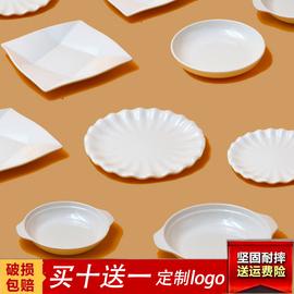 盘子骨头碟创意网红密胺白色圆盘家用凉菜盘盖浇饭商用餐厅花边盘图片