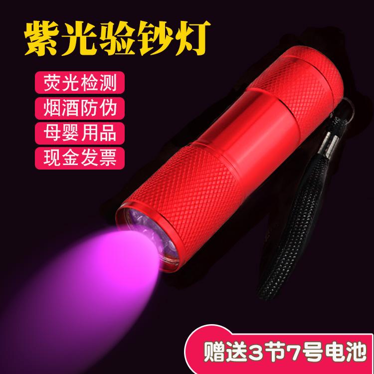 Ультрафиолетовые лампы Артикул 41870420831