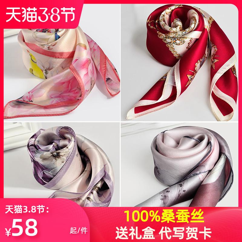 杭州桑蚕丝小方巾妈妈百搭洋气丝巾