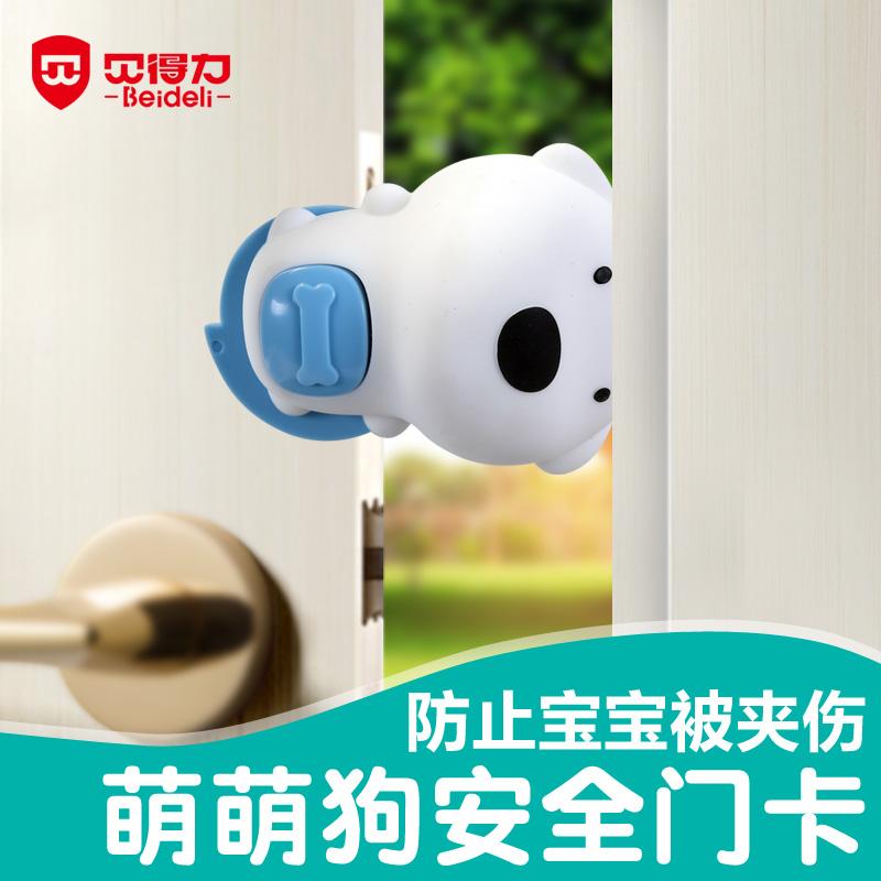 Защитные насадки на дверь Артикул 588336763880