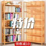 简易书架落地书柜实木办公室收纳客厅置物架简约儿童学生用桌上竹