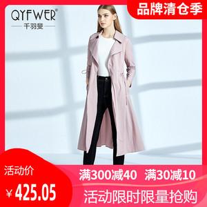 时尚修身风衣女装2020春夏季新款中长款气质长袖过膝薄款防晒外套