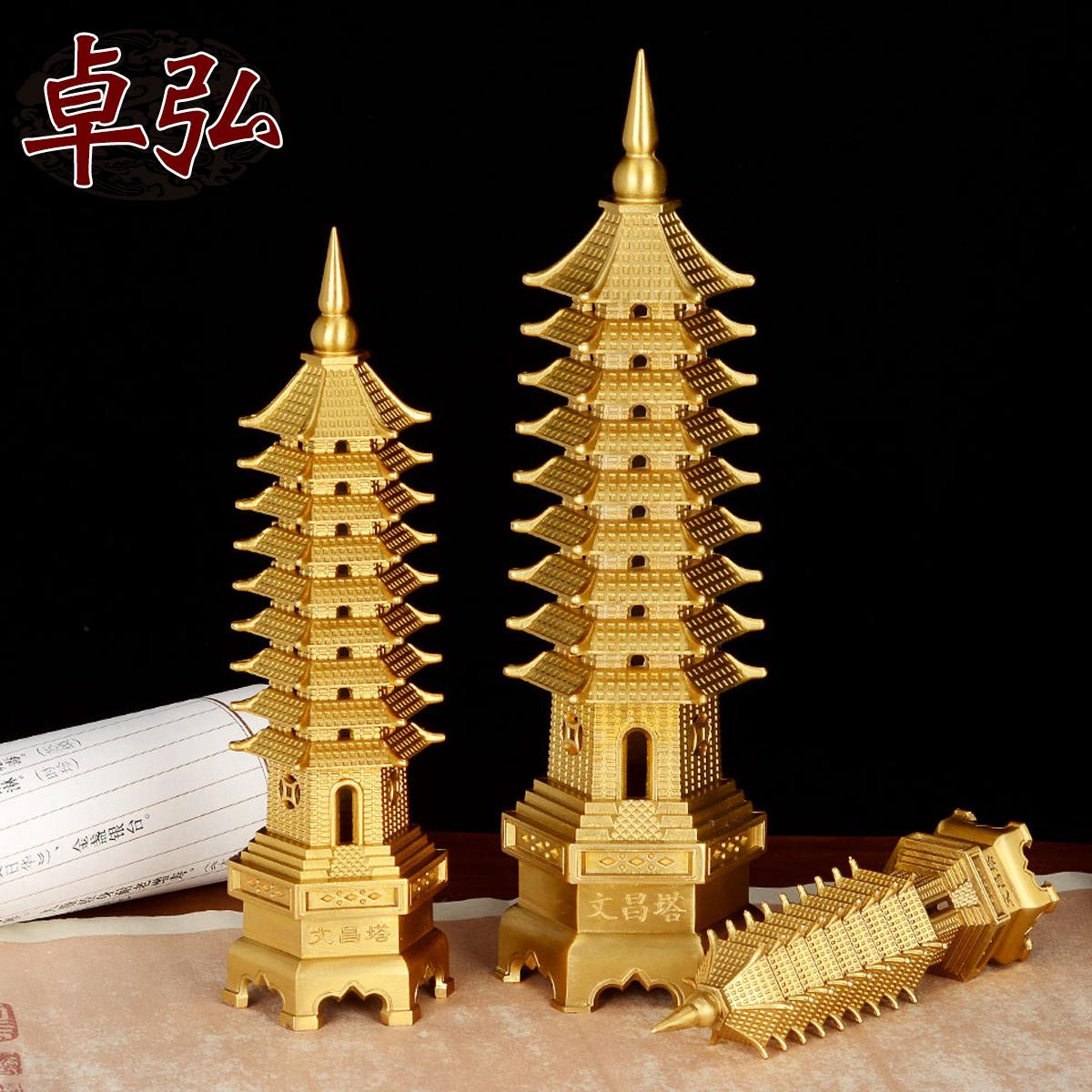 Статуэтки башни Вэньчан Артикул 565474293923