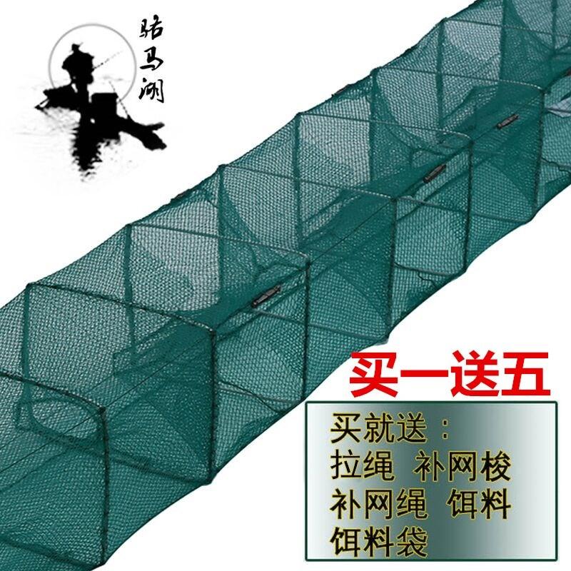 (用1元券)虾笼自动折叠鱼网龙虾网黄鳝捕鱼笼