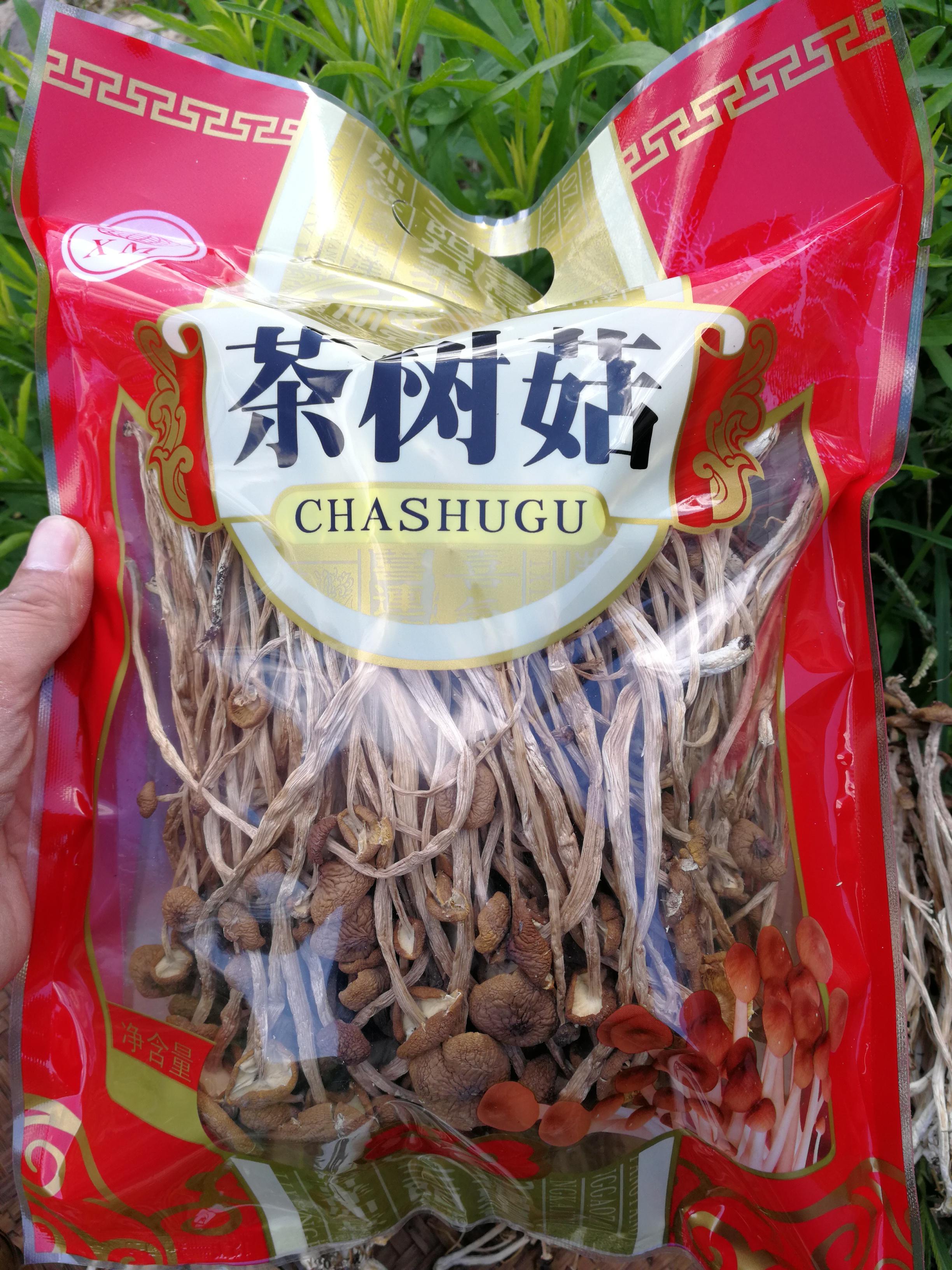 茶树菇 茶薪菇 真正冰菇苞不开伞 粮油特产干货 250g 包邮