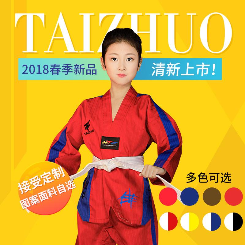 Таэквондо выдающийся сильный диск тхэквондо одежда ребенок мужской и женщины тхэквондо одежда длинный рукав тхэквондо обучение одежда цвет дорога одежда