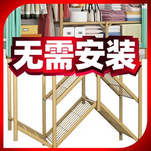 衣柜简易布衣柜折叠免安装组装布艺钢管加粗加固全钢架收纳挂衣柜