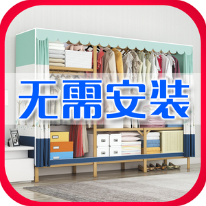 简易衣柜布衣柜钢管加粗加固衣柜组布艺装收纳柜全钢架挂衣加厚柜